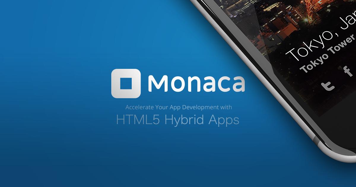 ログイン | MonacaでHTML5モバイ...